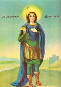 sveti-dimitrije